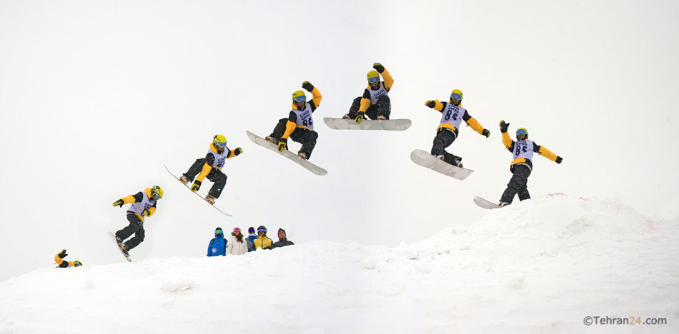 Ebara Games - Dizin ski resort