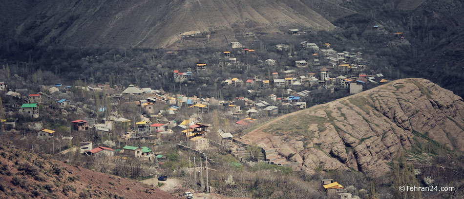 Barg-e Jahan Village