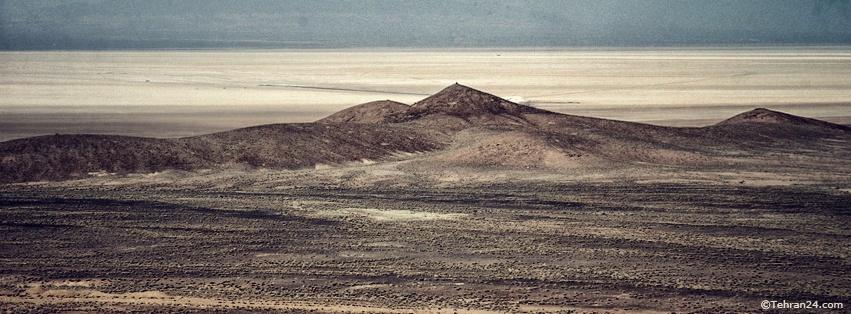 Qom Salt Lake Desert - Facebook Cover
