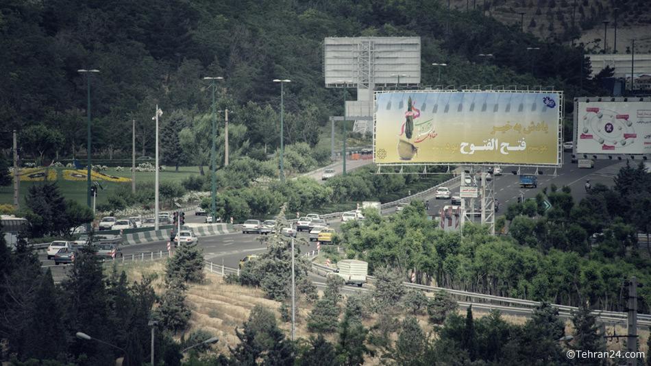 Hemat Highway