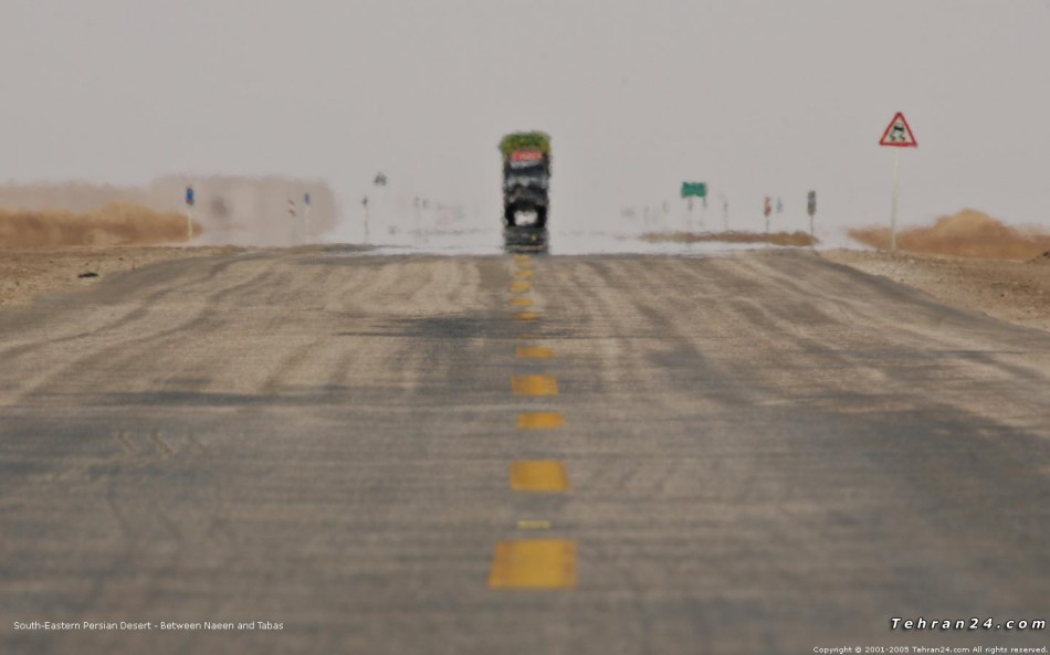 Naeen Road